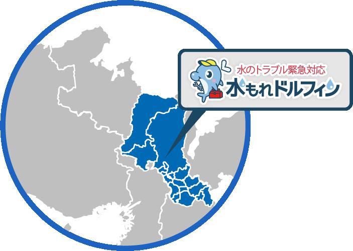 京都全域対応