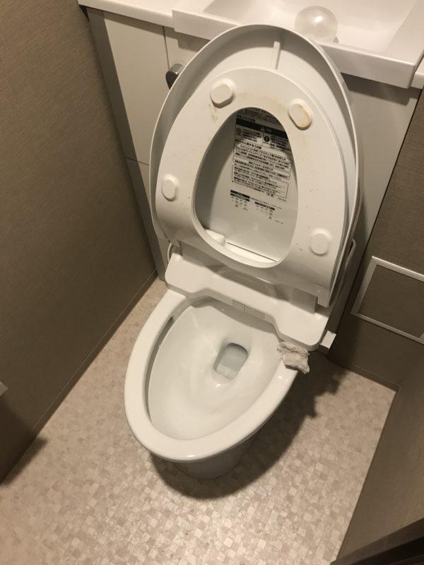 トイレ詰まり 京都市下京区