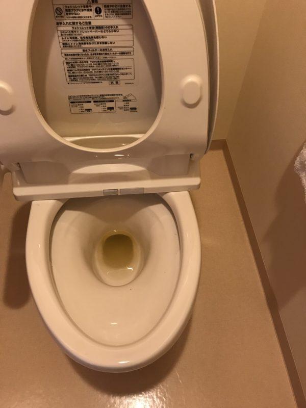 トイレ詰まり 京都市 西京区