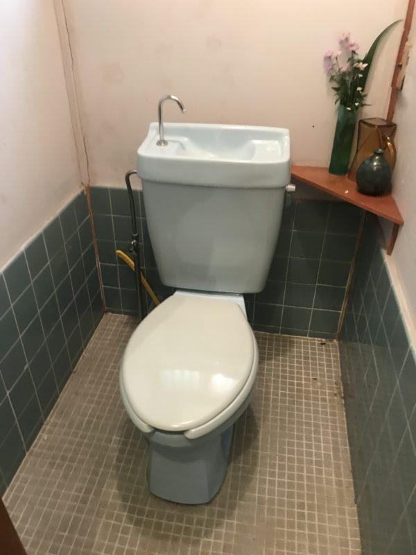 トイレ 床からの水漏れ  京都市 右京区